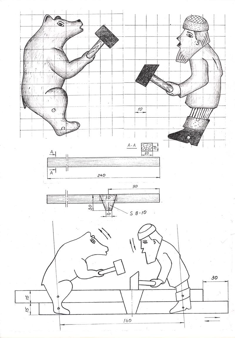 Деревянная игрушка своими руками схема