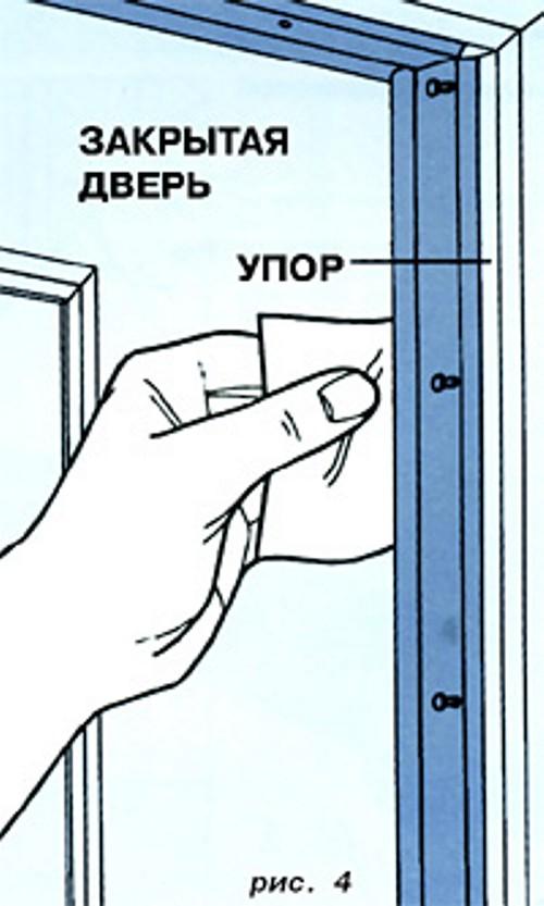 Регулировка пластиковых балконных дверей инструкция видео..