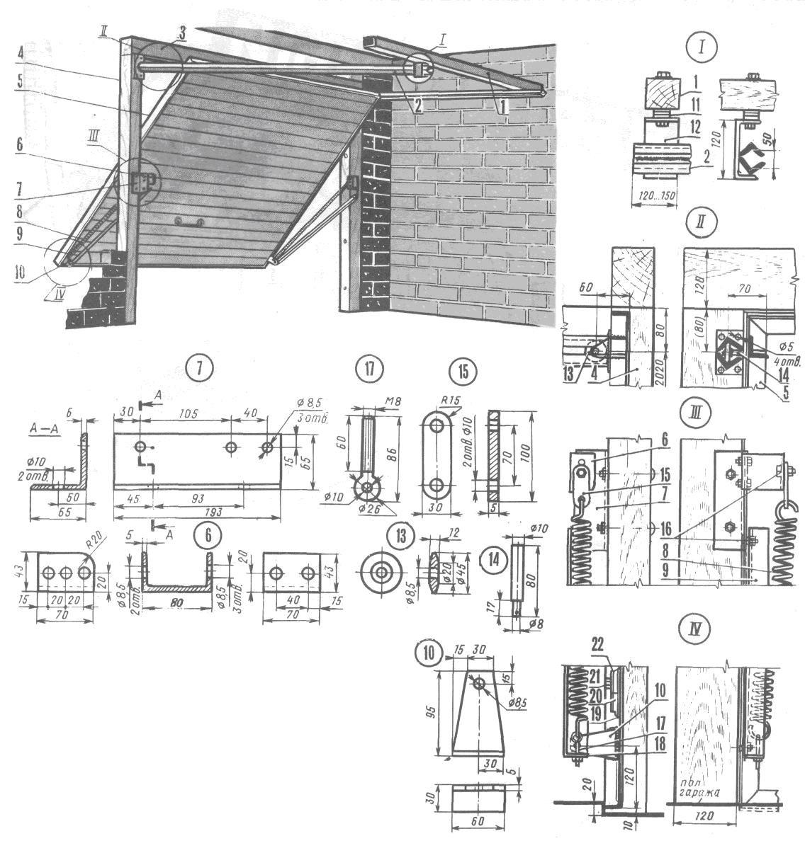 Ворота поворотно подъемные схема чертежи