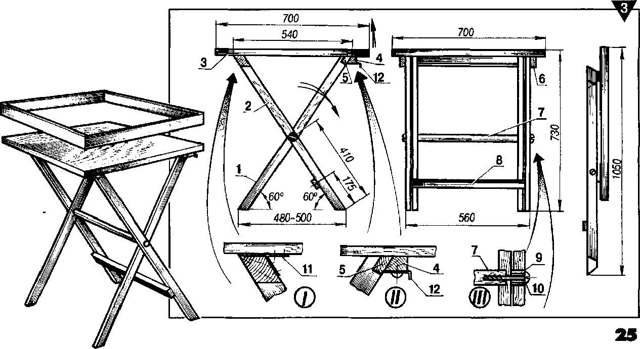 Мебель складная своими руками чертежи